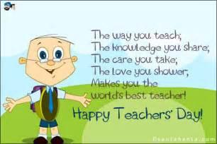 teachers day ecard