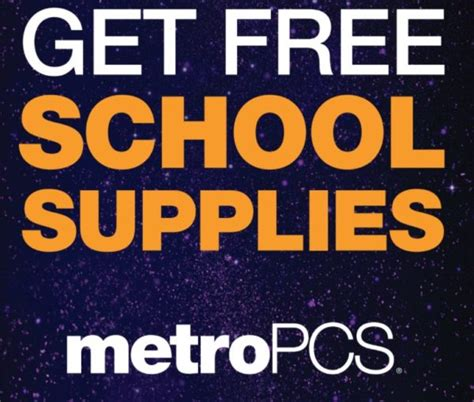 Kroger Teacher Supply Giveaway 2017 - metropcs free school supplies for the dallas fort worth community my dallas mommy