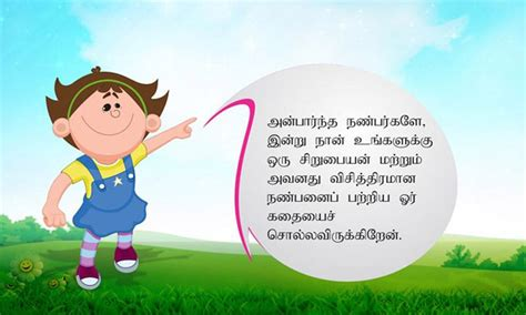 day song in tamil tamil story by pari 02 android apps p 229 play