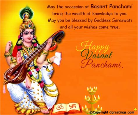 Calendar 2018 Vasant Panchami February Events
