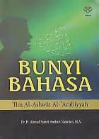 Sintaksis Bahasa Indonesia Pendekatan Proses Abdul Chaer Buku Bah toko buku rahma pusat buku pelajaran sd smp sma smk perguruan tinggi agama islam dan umum