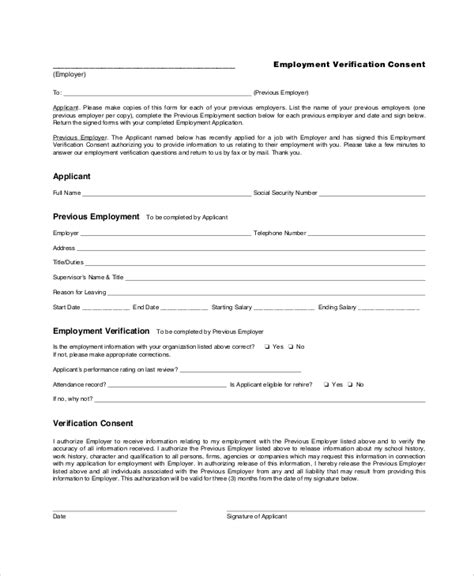 verification of employment form template sle employment verification form 6 documents in pdf