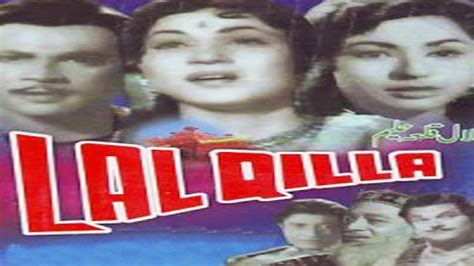lal quila biography in hindi lal quila 1960 hindi full movie p jairaj helen b