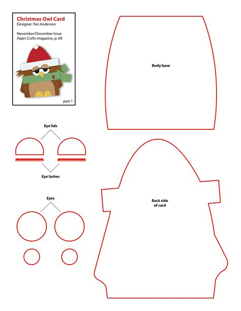 7 Best Images Of Christmas Crafts Free Printable Patterns Christmas Box Template Printable Paper Ornaments Templates