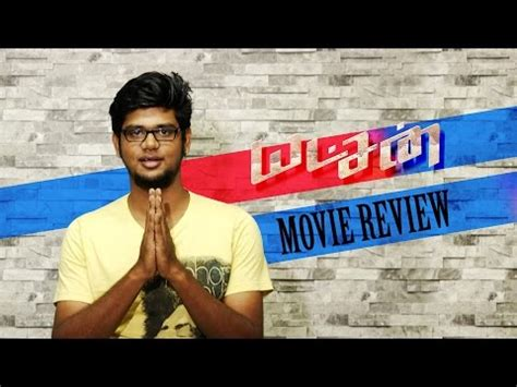 movie review quarantine fernby films yatchan movie review bw youtube