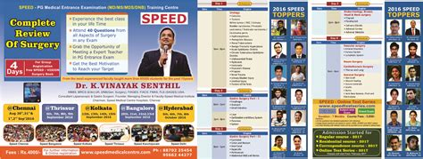 Pg Centre Thrissur Mba by Speed Centre Pg Entrance Pgmee