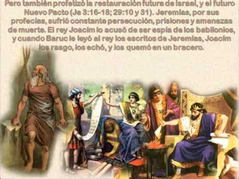 imagenes literarias del libro de jeremias el profeta jeremias los profetas youtube