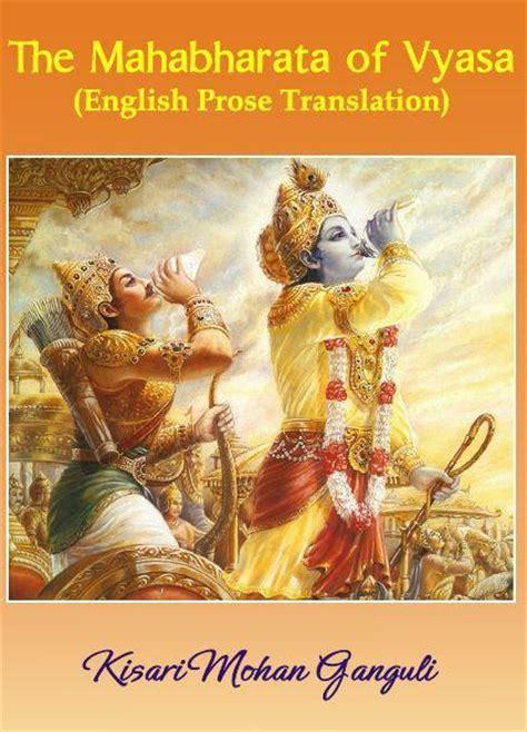 mahabharata picture book mahabharata ebook complete mahabharata pdf