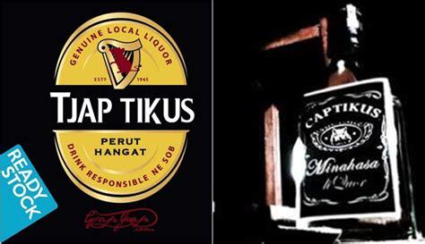 cap tikus minuman keras khas indonesia