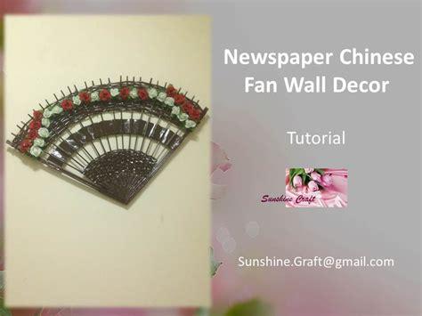 tutorial wall decor d i y newspaper chinese fan wall decor tutorial youtube