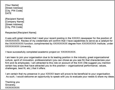 cover letter for phd application in biological sciences cover letter for phd in molecular biology