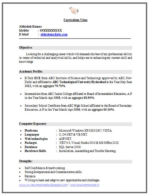 sample ece resume
