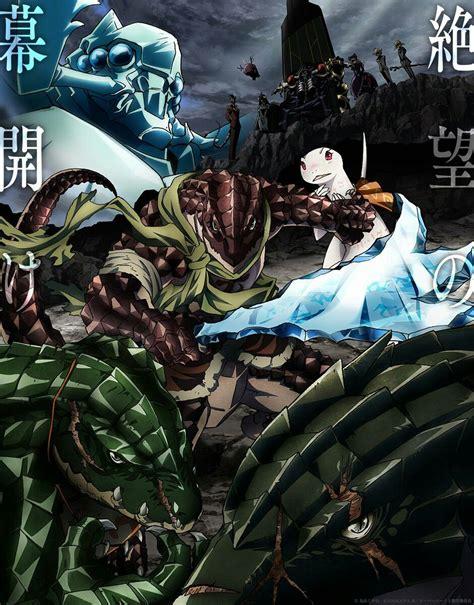 season  poster      overlord anime season