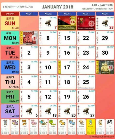 Kalendar Kuda 2018 Mac Kalendar 2018 Cuti Umum Dan Hari Kelepasan Am 2018 Negaraku