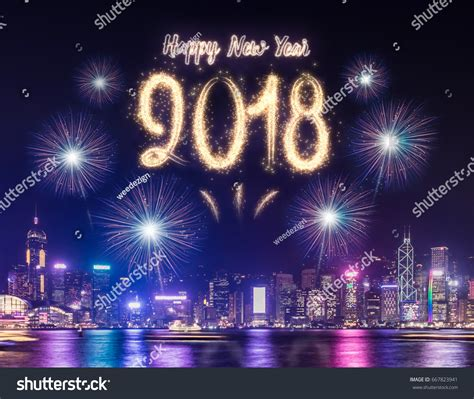 new year 2018 celebration near me happy new year 2018 firework stock photo 667823941