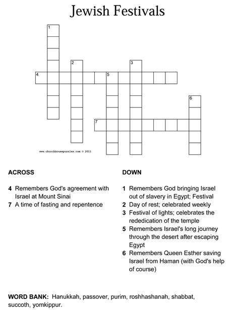 printable jewish word search puzzles jewish festivals crossword