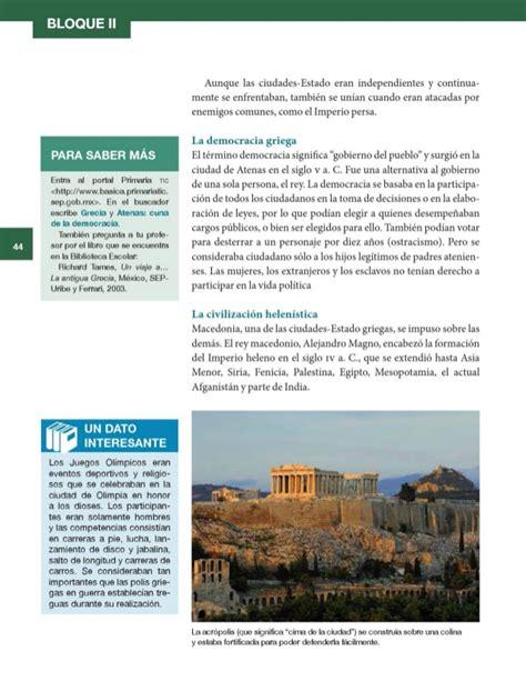 libro de historia 6 grado respuestas libro historia de 6 grado libro de texto historia 6to