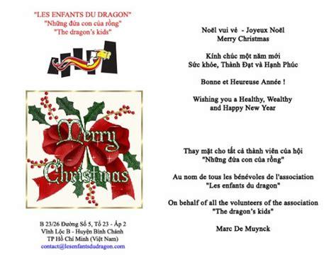 Lettre De Remerciement Voeux Nouvel An Joyeux No 235 L Et Meilleurs Voeux Les Enfants Du Humanitaire