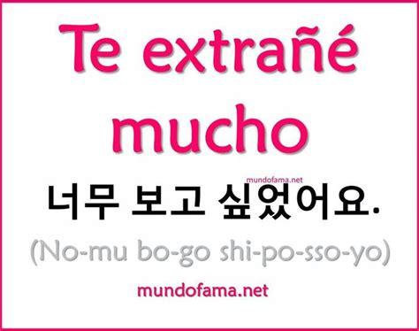 corian in spanish corean words korean words pinterest idiomas
