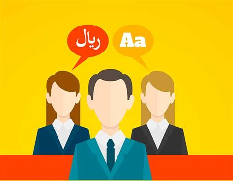 the professional sign language interpreter s handbook the complete practical manual for the interpreting profession 4th edition books arabic interpreting services in birmingham