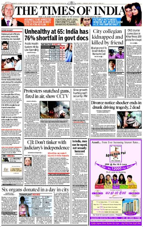 india news facts latest news india the new york times newspaper the times of india india newspapers in india