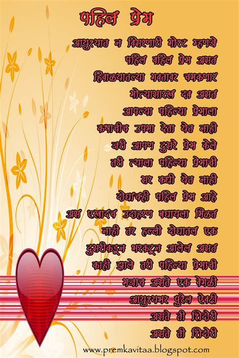 Prem Kavita   Search Results   New Calendar Template Site