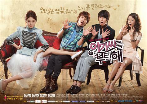 film drama korea my fair lady 187 take care of the young lady 187 korean drama