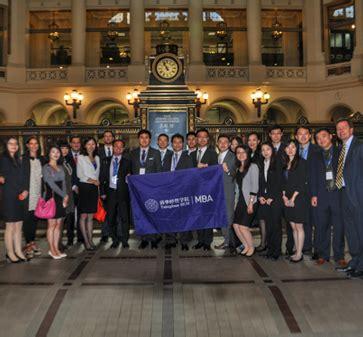 Tsinghua Mba Linkedin by Delegaci 243 N De Tsinghua Visita Al Mba Uc Escuela De