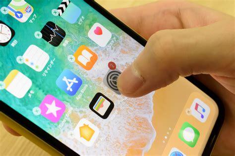 iphone xrでグッバイ 3d touch でも新 haptic touch も悪くないよ ギズモード ジャパン