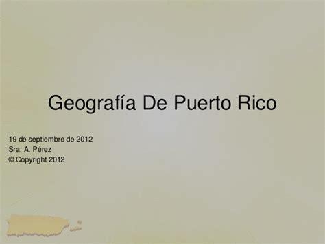 acrostico de puerto rico geograf 237 a de puerto rico 2