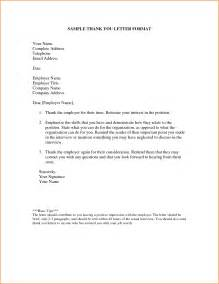 Thank You Letter After Interview Pharmaceutical Sales Pharmaceutical Sales Rep Interview Thank Sales Rep Cover