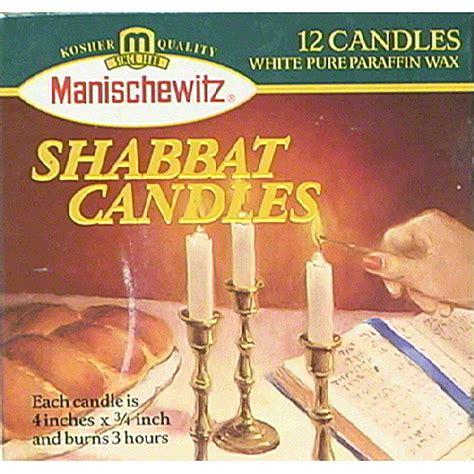 shabbat candles walmart manischewitz shabbat candles 12 count pack of 24 walmart