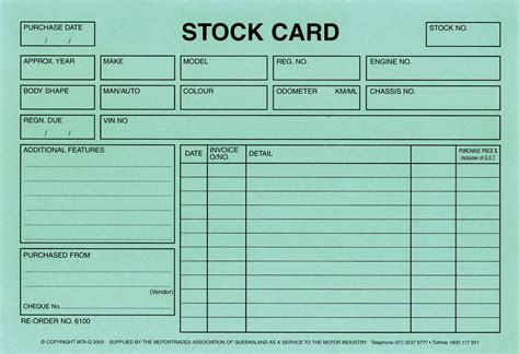 inventory stock card template inventory cards pictures to pin on pinsdaddy
