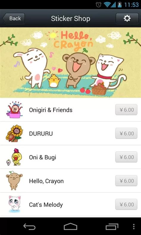 wechat for android android apk apps and wechat 5 0 apk for android