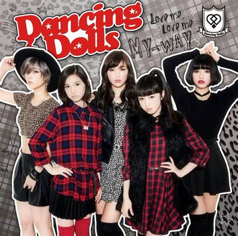 Cd Doll Reguler Edition dolls my way me medancing dolls