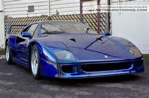 Blue F40 Blue F40 F40blu Bicester Heritage 11th Sunday