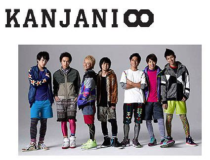 kanjani8 members kanjani8 generasia