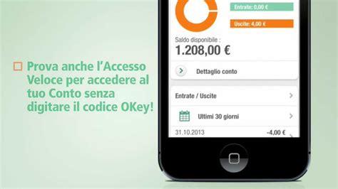 Banco Di Napoli Il Tuo Conto banco di napoli il tuo conto corrente sempre con te