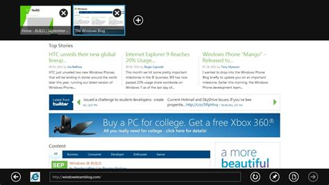 in windows 8 mode of internet explorer how to you get rid microsoft s bold new move with windows 8 the merchant stand