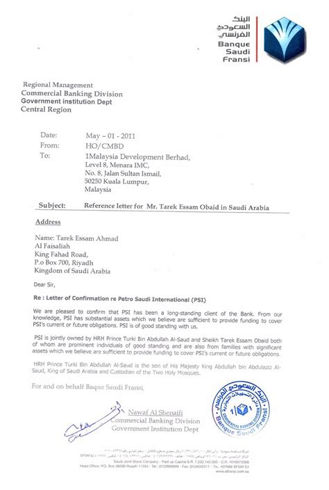 Release Letter Saudi Arabia Lss Jho Low Prince Turki And Najib Photos Sarawak Report Confirms Petrosaudi 1mdb Is A G2g