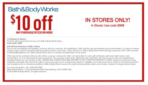 bed bath and body works coupon bath and body works promo codes 2017