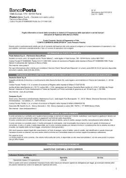 Istruzioni Di Vigilanza Banca D Italia modulo di richiesta attivazione e sostituzione carte