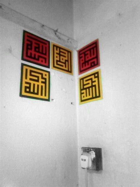 Kertas Manila diy kufi perhiasan penjuru dinding bilik tidur material kadbod tebal warna hitam untuk
