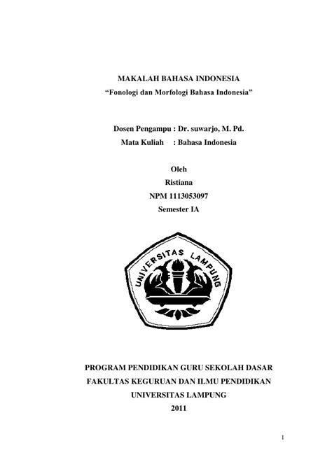 Makalah Contoh Motivation Letter Bahasa Indonesia makalah fonologi dan morfologi dalam bahasa indonesia