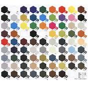 2K Paint Colour Chart Http//wwwpic2flycom/2K