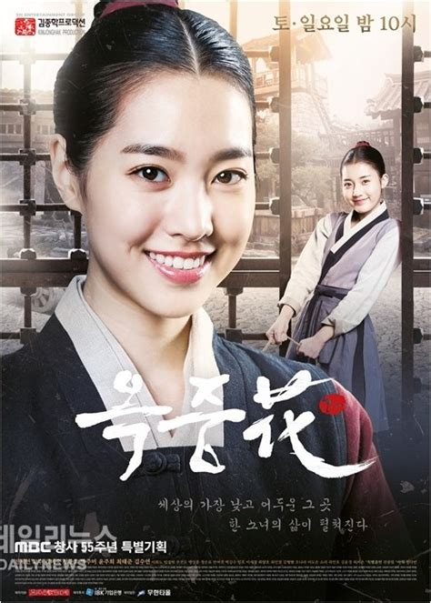 film korea queen flower the flower in prison episode 51 multi language