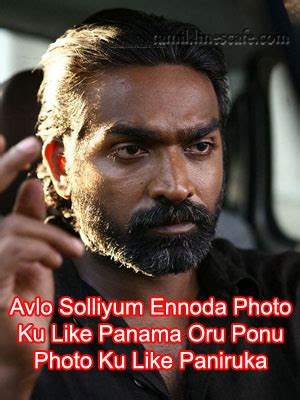 tamil actor funny quote latest tamil funny facebook photo comments collections