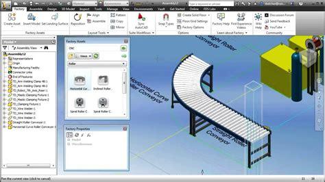 factory layout design software online autodesk factory design suite chapter 3 creating 3d