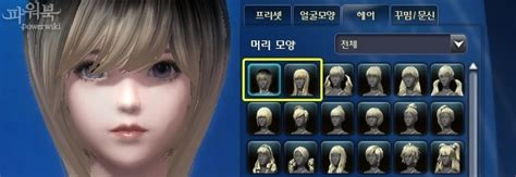 ffxiv change hair colour aion 4 5 new hairstyles daeva s report