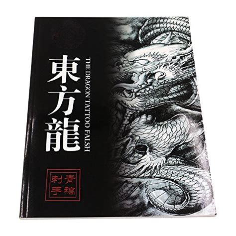 dragon tattoo ink review tattoo sketch book yuelong a4 oriental chinese dragon